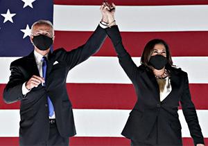 Photo of Biden and Kamala