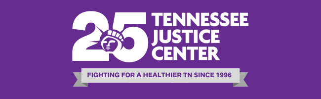 Tennessee Justice Center   Hall of Fame Event