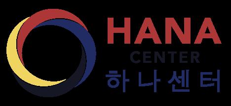 HANA Center Chicago