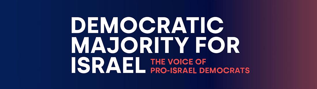 Democratic Majority for Israel
