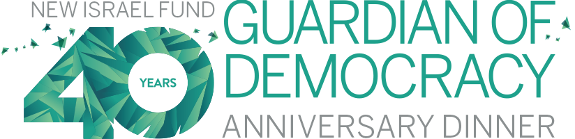 NIF's 40th Anniversary Guardian of Democracy Dinner logo