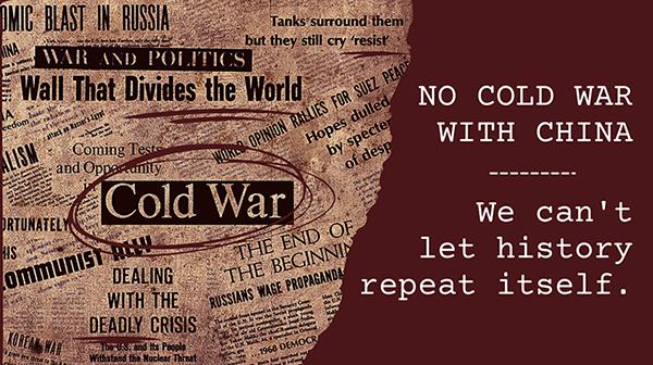 No cold war with China