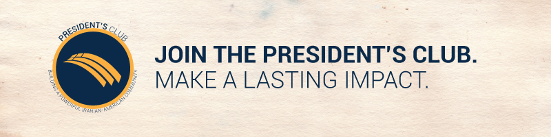 Return to the President's Club Homepage